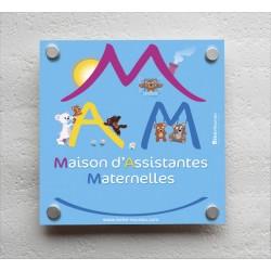 """Plaque de porte personnalisable """"MAM"""" (Maison Assistante Maternelle)"""