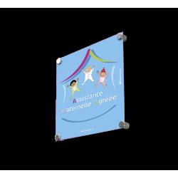 Plaque de porte personnalisable (Assistante Maternelle)