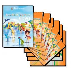 Pack Agendas 2020 - 6 enfants