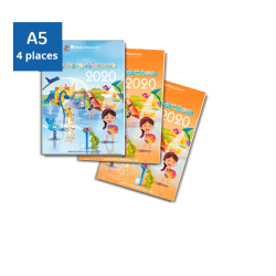 Pack Agendas 2020 - 2 enfants